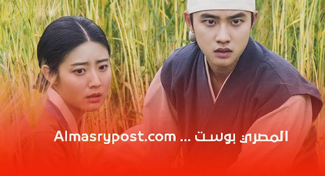 مسلسلات كورية رومانسية 2021