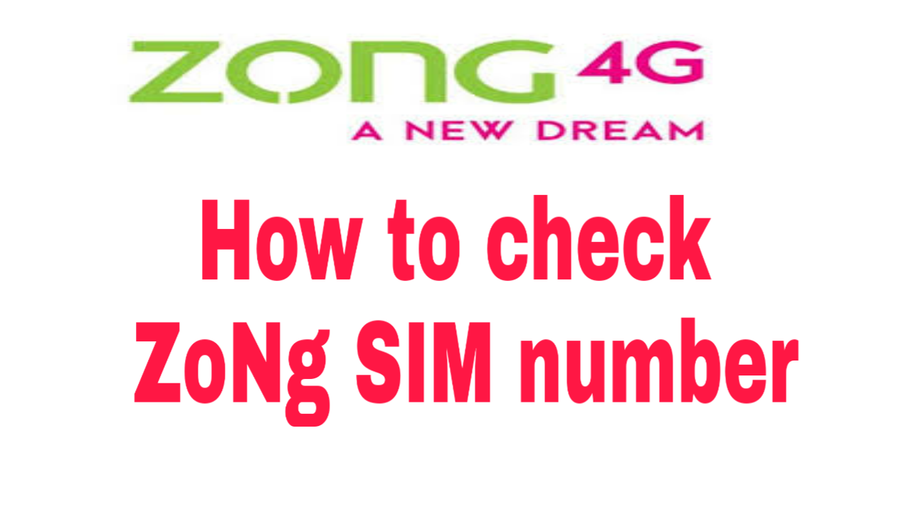 Zong Sim Ka Number Kaise Check Kare | Find Zong Sim Number