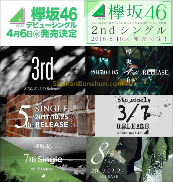 Keyakizaka46 8th single CD Kuroi Hitsuji_9