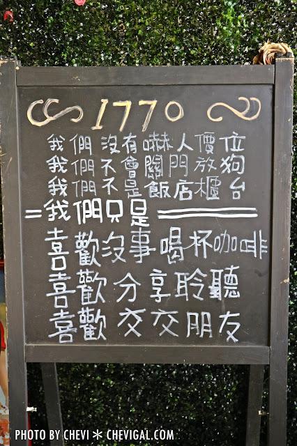 IMG 1686 - 台中西屯│1770 Cafe*棉花糖噗啾蛋好綿密。熱壓古巴麵包餡料滿滿。悠閒用餐好去處