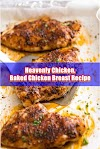 #Heavenly #Chicken #Baked #Chicken #Breast #Recipe