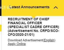 SBI SCO Recruitment 2020: SBI 105 SCO Notification Released