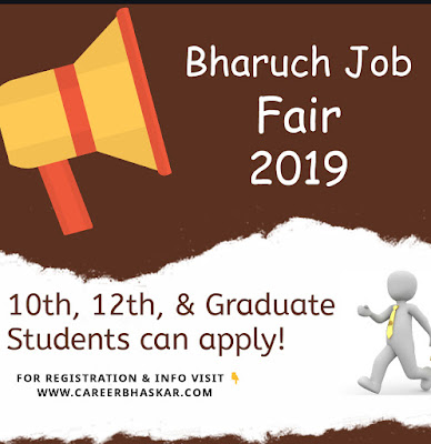 Rojgar Mela Bharuch Gujarat 2019, Rojgar Mela Gujarat 2019, rojgar campus 2019, rojgar portal registration gujarat 2019,