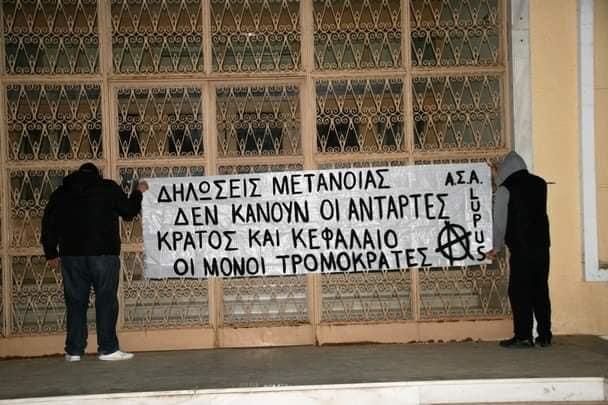 Αναρχικοί ανάρτησαν πανό για τον Δ. Κουφοντίνα στο Άργος