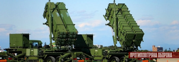 Україна подала офіційний запит щодо закупівлі у США  систем протиповітряної оборони