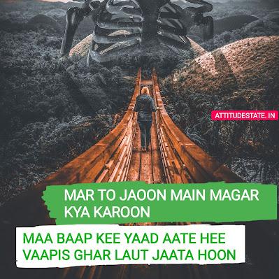 mot par shayari in hindi