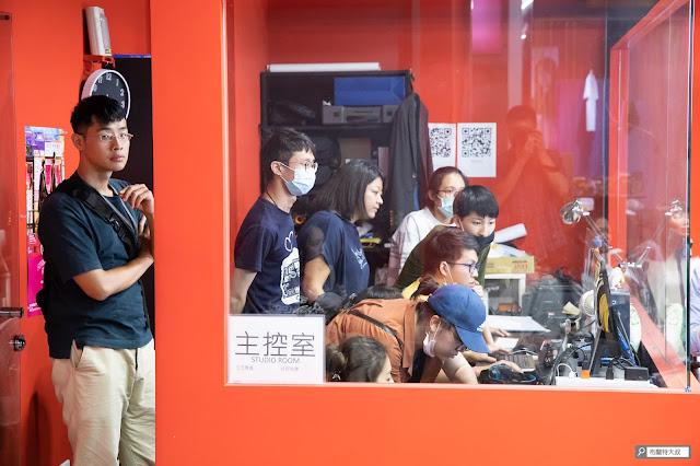 【大叔生活】龍山文創基地,台北市的文創新態度 - 能體驗導播的工作,是非常難得且寶貴的經驗