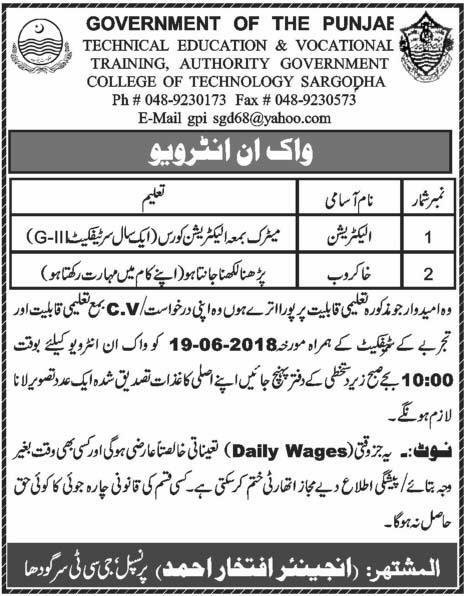 TEVTA Jobs June 2018 Technical Education And Vocational Training Authority