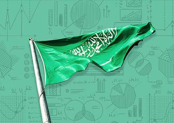 SAUDI ANNOUNCED LARGEST BUDGET IN ITS HISTORY