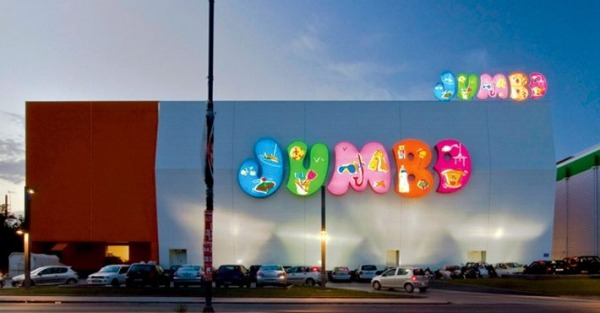 Τι έχει γίνει με τα JUMBO - Γιατί έκλεισαν και το ηλεκτρονικό τους κατάστημα