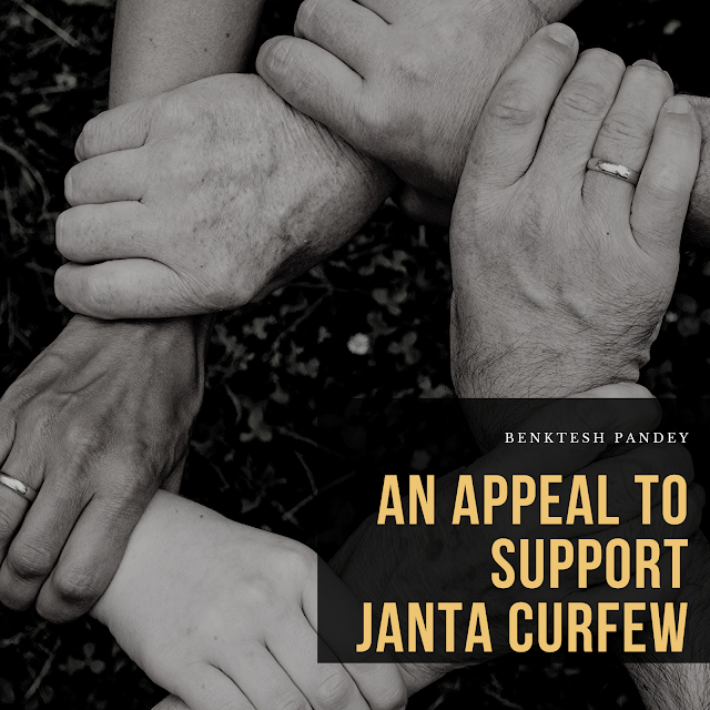 An appeal to support janta curfew