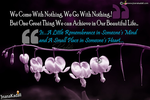 english life quotes, heart touching messages in english, best english relationship words