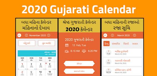 Gujarati Calender Download 2020.