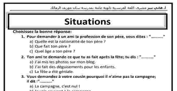 مراجعة ليلة الامتحان فرنساوى للصف الثالث الثانوي مسيو هاني بيبر