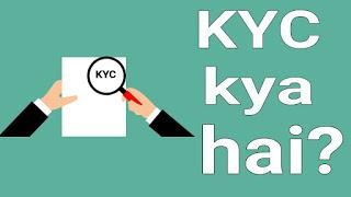 kyc kya hai? kyc kyu jaruri hai, kyc full form जाने हिंदी में