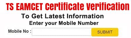 TS Eamcet Certificate Verification