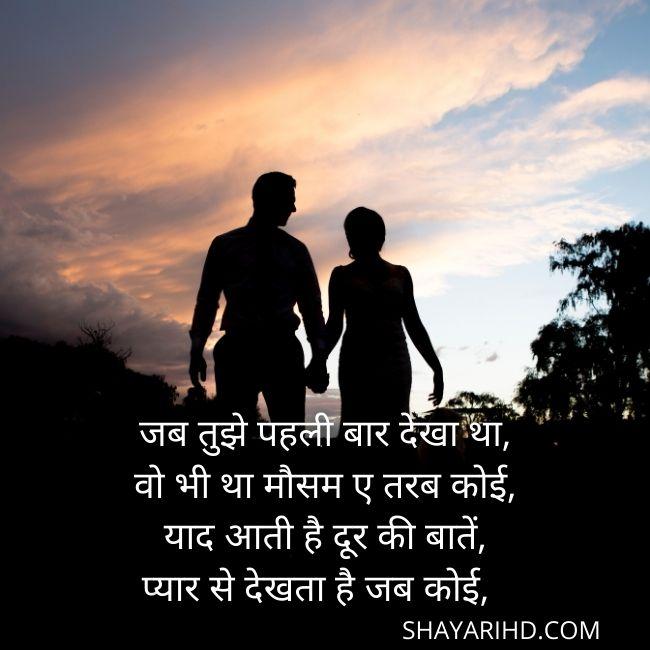 Beautiful Romantic Shayari in Hindi