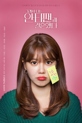 Sooyoung So I Married Anti Fan Episode Recaps