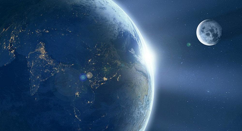 Uma das imagens da NASA - Ilustração