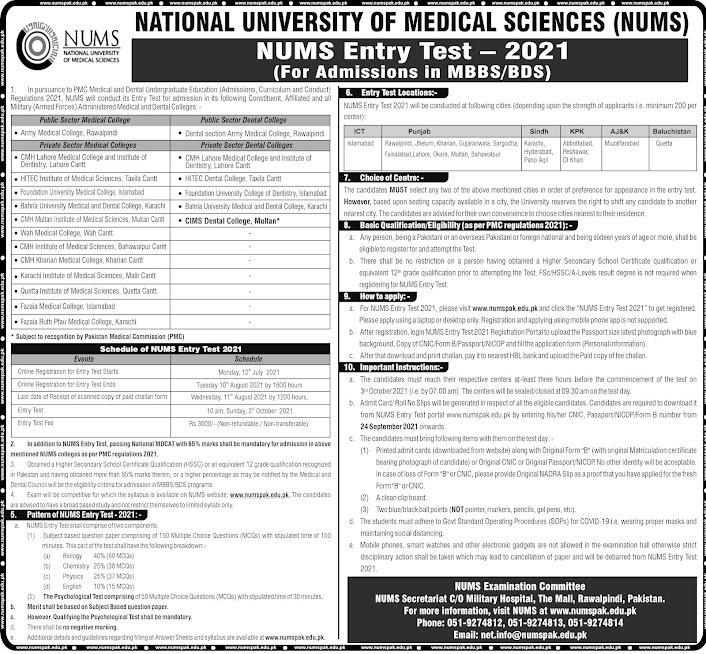 NUMS ENTRY TEST 2021 (FOR ADMISSIONS IN MBBS/ BDS) - Online Apply
