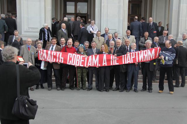 Власть - советам, а не партиям. Апрель, 2010. Санкт-Петербург.