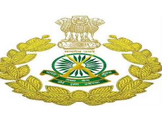 ITBP GK IN HINDI