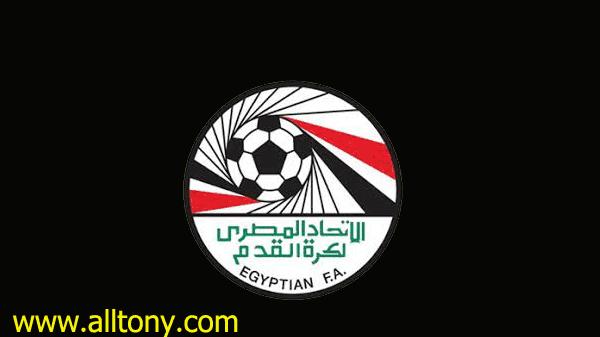 قرعة الدوري المصري موسم 2020-2021
