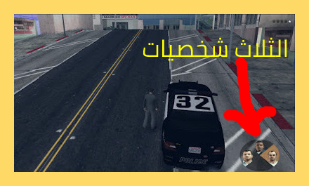 grand theft auto v ps2