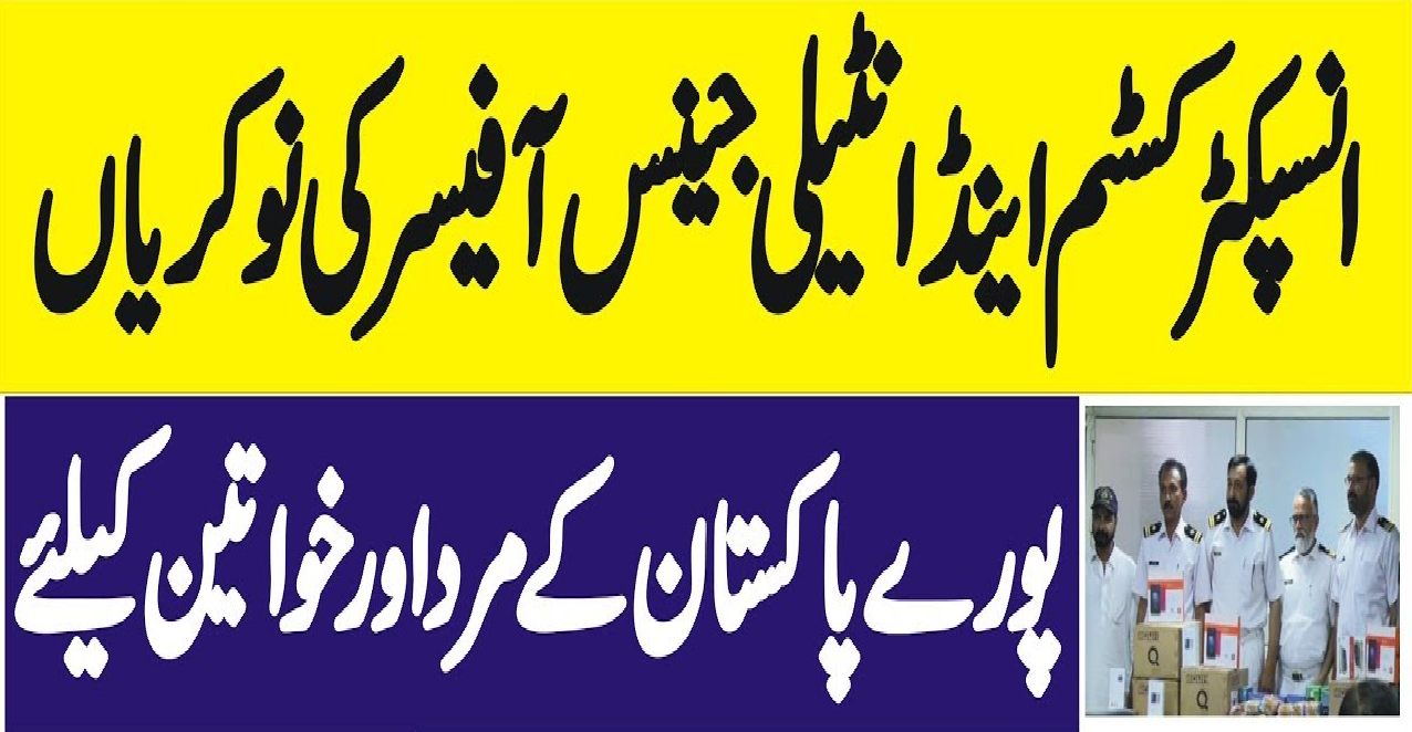 ShakirJobs Com | Latest Jobs in Pakistan 2019: Search