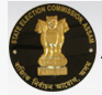 Assam State Election Commission Recruitment