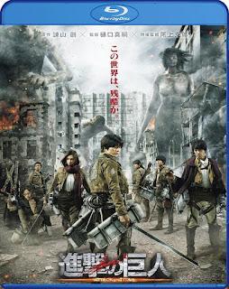 Attack on Titan 2: El fin del Mundo [BD25] *Subtitulada