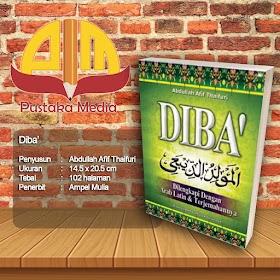 Diba' Dilengkapi dengan Arab Latin & Terjemahannya