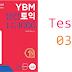 Listening YBM Practice TOEIC LC 1000 - Test 03