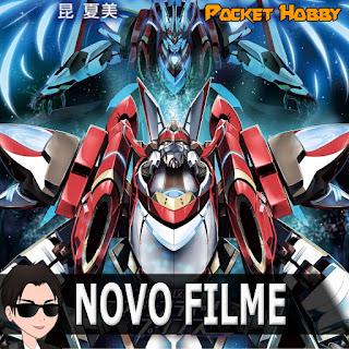 Pocket Hobby - www.pockethobby.com - Filme de Majestic Prince Anunciado