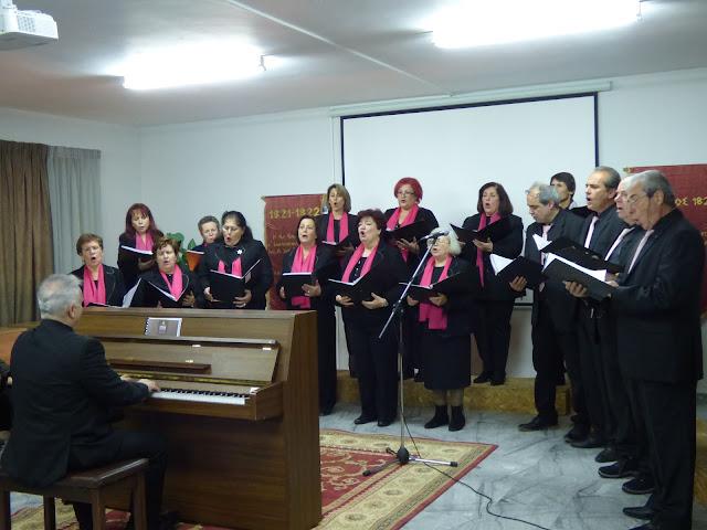 Η Δημοτική χορωδία Επιδαύρου συμμετείχε στην εκδήλωση της 198ης επετείου της Α΄ Εθνοσυνέλευσης