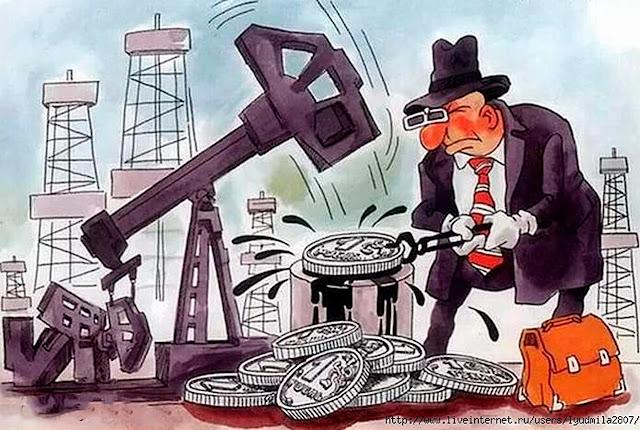 Россия получает огромные деньги за продажу газа и нефти. Куда деваются деньги от продажи