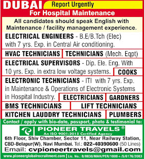 Hospital Maintenance Required for Dubai