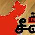 சீனாவின் அனைத்து மாகாணங்களிலும் பரவியது கொரோனா வைரஸ் உயிரிழப்பு 170-ஆக அதிகரிப்பு