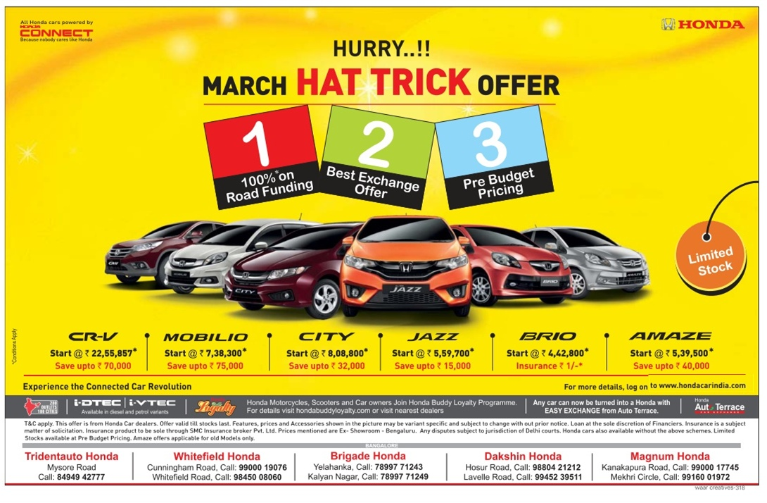 Honda March HAT-TRICK Offer | March 2016 discount offer