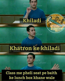 amir-khan-meme