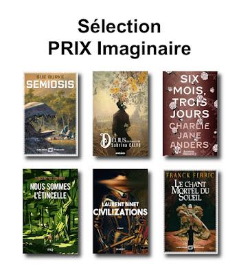 Le Chant mortel du Soleil de Franck Ferric dans la sélection du prix Imaginaire 2020