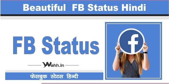 FB-Status-Hindi
