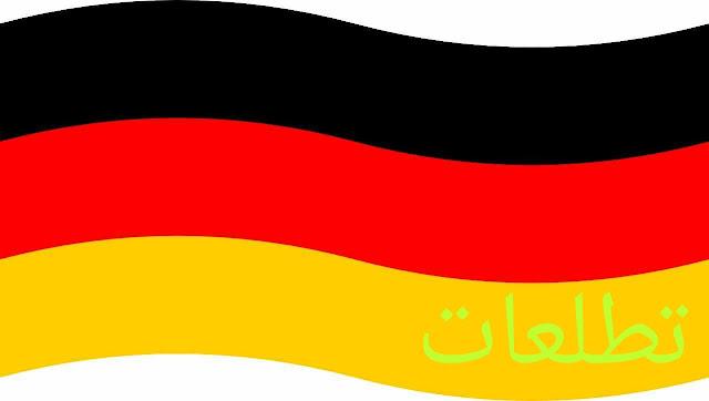 تعلم الألمانية- إتقان الألمانية- طرق لإتقان الألمانية_ ألماني- طرق فعالة- اللغة الألمانية
