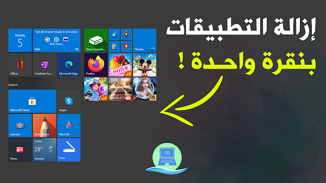 ًWindows 10 Apps Manager