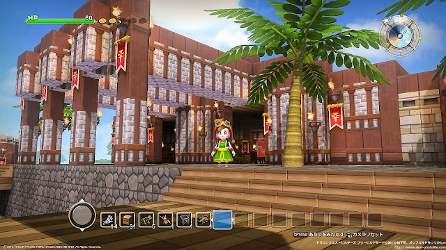 dragonquest builders Immigration Bureau