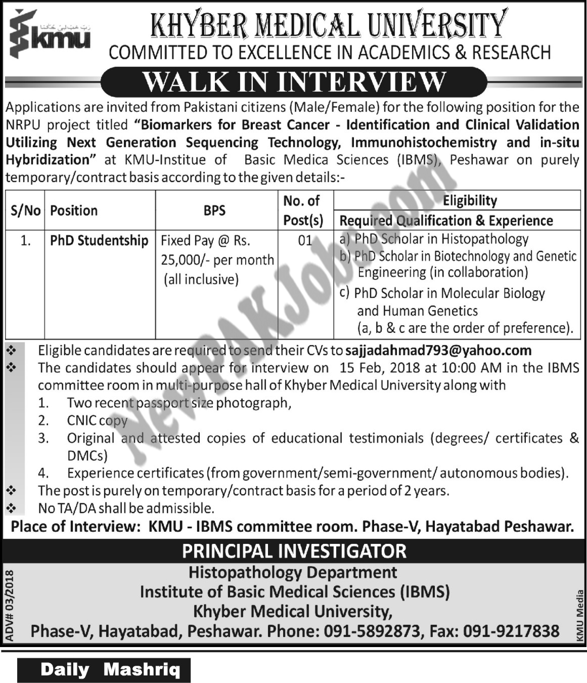 PhD Studentship Opportunities in Khyber Medical University Feb 2018