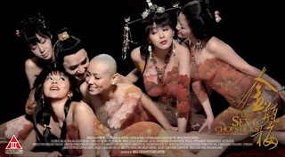 The Forbidden Legend Sex & Chopsticks 1(2008)