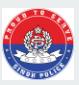Sindh Police Jobs 2021