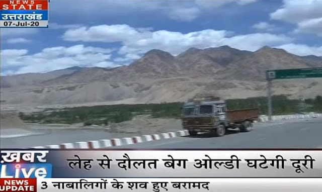 News State UP Uttarakhand available on DD Free dish, Channel No.103