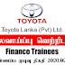 Vacancy In Toyota Lanka (Pvt) Ltd  Post Of - Finance Trainees